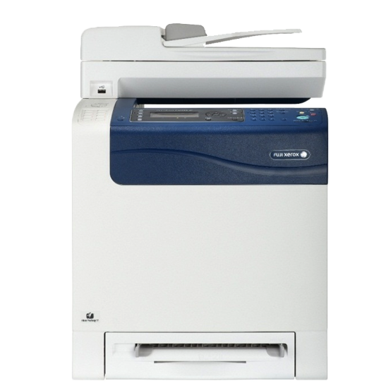 Picture of Fuji Xerox  CM305df A4彩色網路四合一雷射事務機(加送紙匣模組)
