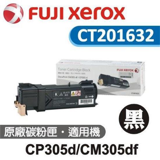 Picture of Fuji Xerox 原廠黑色高容量碳粉 CT201632