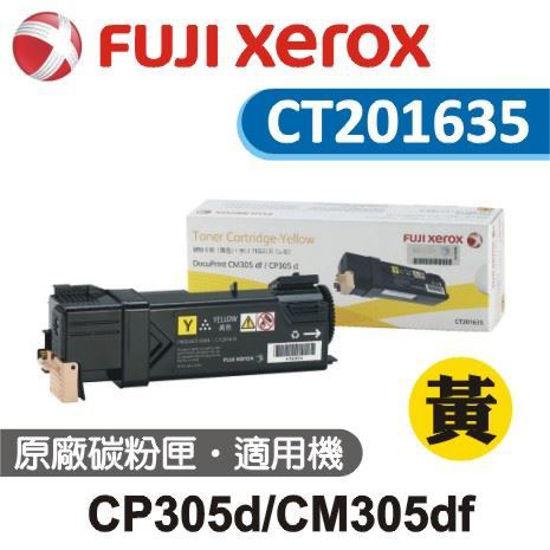 圖片 Fuji Xerox 原廠黃色高容量碳粉 CT201635