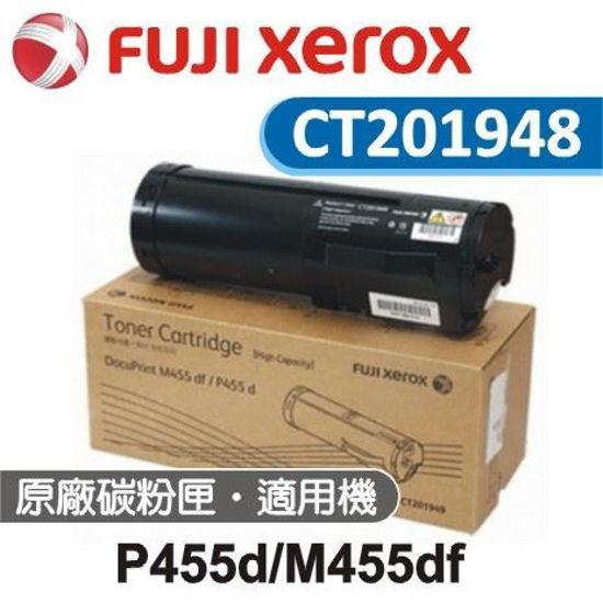 圖片 Fuji Xerox 黑色原廠碳粉匣  CT201948