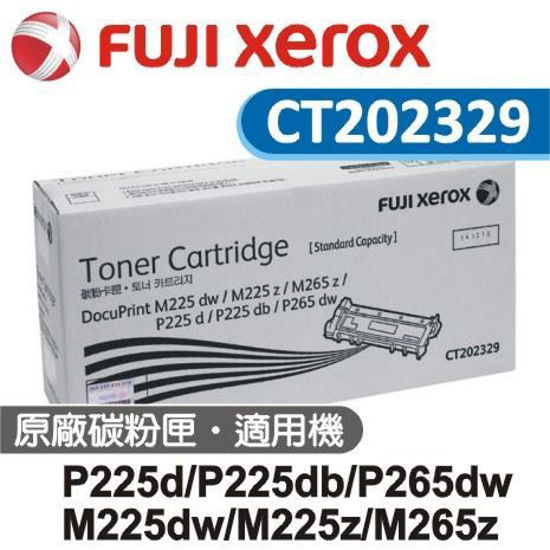 Picture of Fuji Xerox 黑色原廠碳粉匣 CT202329