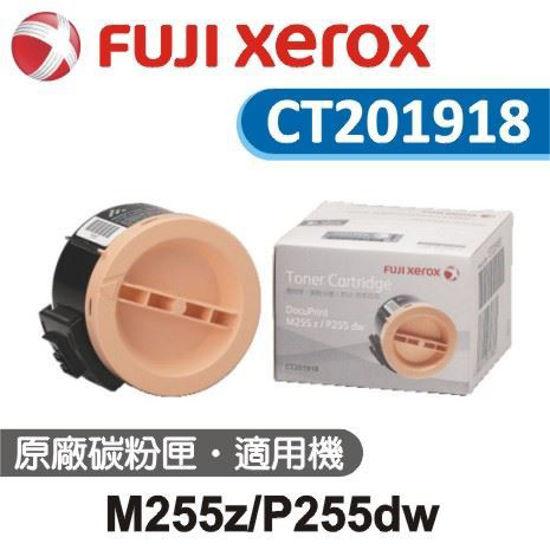 圖片 Fuji Xerox  黑色原廠碳粉匣 CT201918