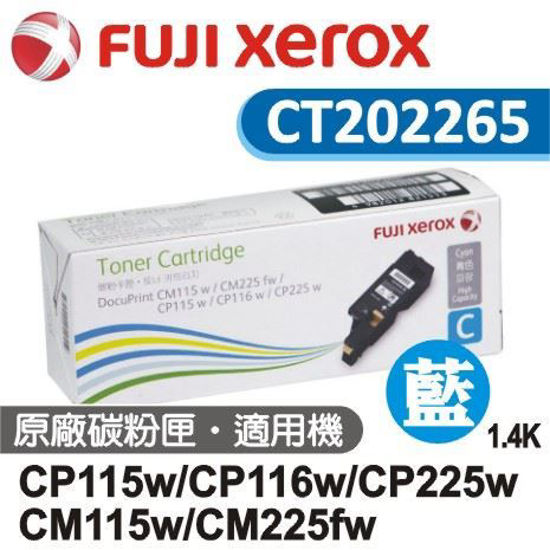 Picture of Fuji Xerox 原廠藍色高容量碳粉匣 CT202265