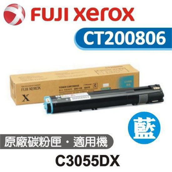 Picture of Fuji Xerox 藍色原廠碳粉匣 CT200806