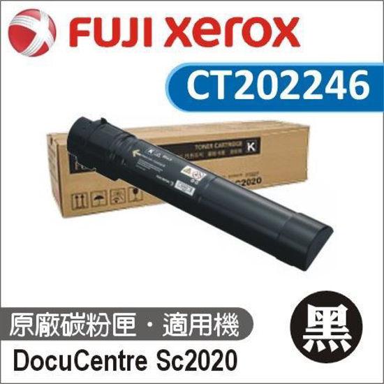 圖片 Fuji Xerox 原廠黑色碳粉匣CT202246