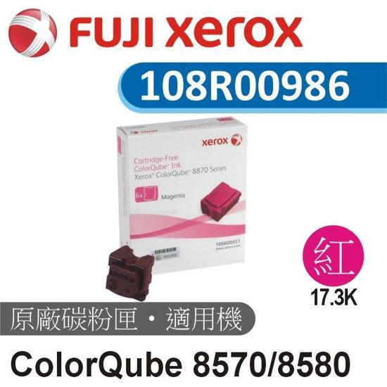 圖片 Fuji Xerox 原廠紅色蠟塊6塊裝 108R00986