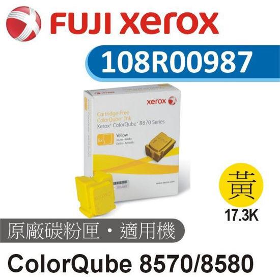 Picture of Fuji Xerox 原廠黃色蠟塊6塊裝  108R00987