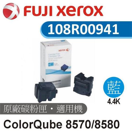 Picture of Fuji Xerox 原廠藍色蠟塊2塊裝 108R00941