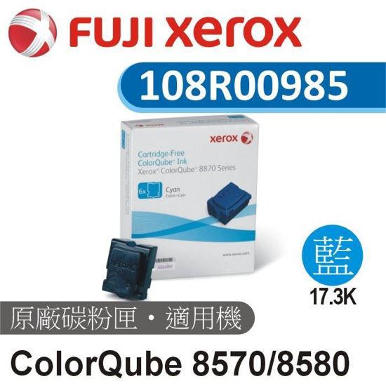 Picture of Fuji Xerox 原廠藍色蠟塊6塊裝  108R00985