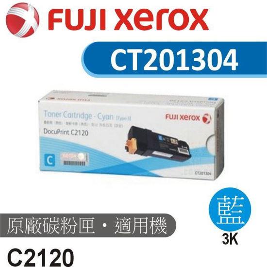 Picture of Fuji Xerox 原廠藍色碳粉匣 CT201304