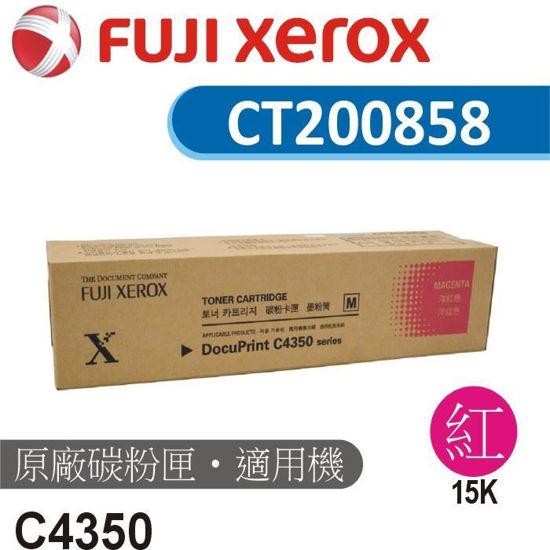 Picture of Fuji Xerox 原廠紅色碳粉匣  CT200858