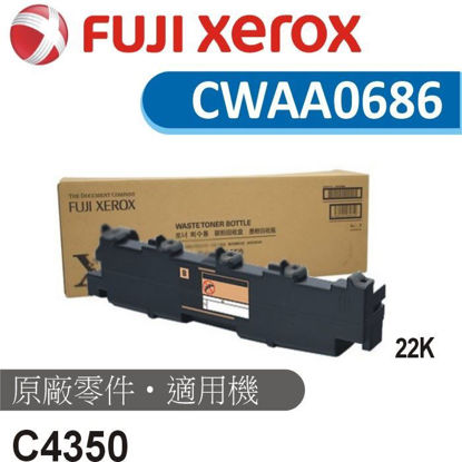 Picture of Fuji Xerox  原廠廢碳粉收集盒 CWAA0686