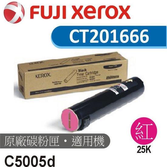 Picture of Fuji Xerox 原廠高容量紅色碳粉匣 CT201666