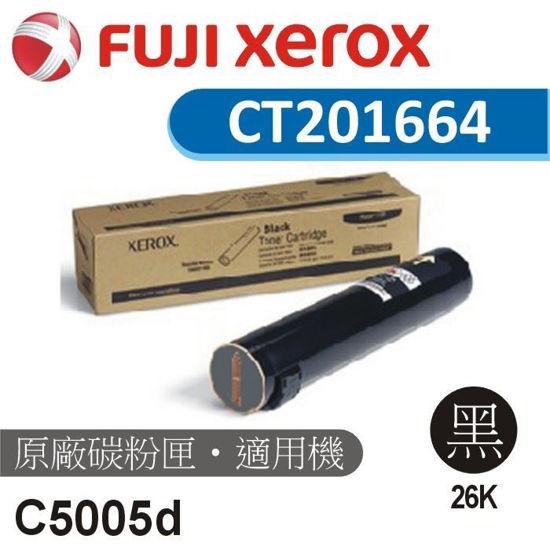 Picture of Fuji Xerox 原廠高容量黑色碳粉匣 CT201664