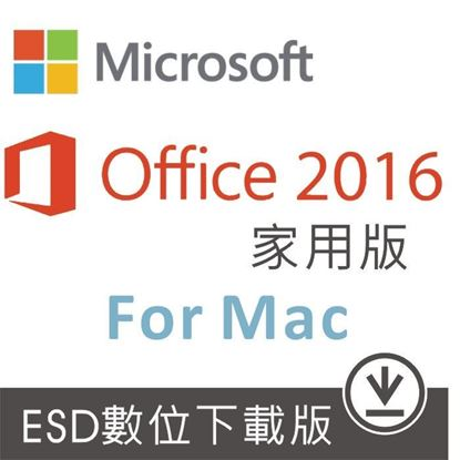 Picture of OFFICE 2016 for MAC 家用下載版 GZA-00717