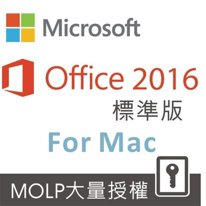 Picture of OFFICE 2016 for MAC 標準版大量授權 3YF-00526