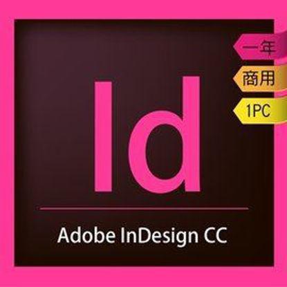 圖片 Adobe InDesign CC 商用企業雲端授權版(一年授權)