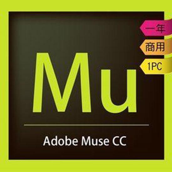 Picture of Adobe Muse CC 商用企業雲端授權版(一年授權)