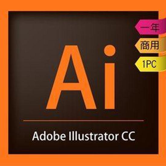 Picture of Adobe Illustrator CC 商用企業雲端授權版(一年授權)