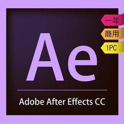 Picture of Adobe After Effects CC 商用企業雲端授權版(一年授權)