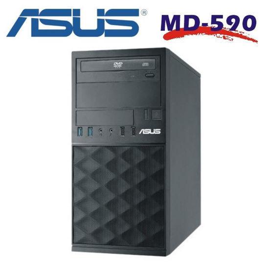 圖片 ASUS 電腦 MD590 I5-7500/8G/128G SSD+1T/W10P