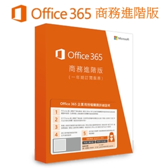 Picture of <限時優惠>Microsoft Office 365 Plan Business Premium 1 Year