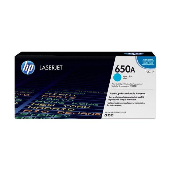 圖片 HP CE271A 原廠青藍色碳粉匣