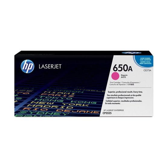 圖片 HP CE273A 原廠洋紅色碳粉匣