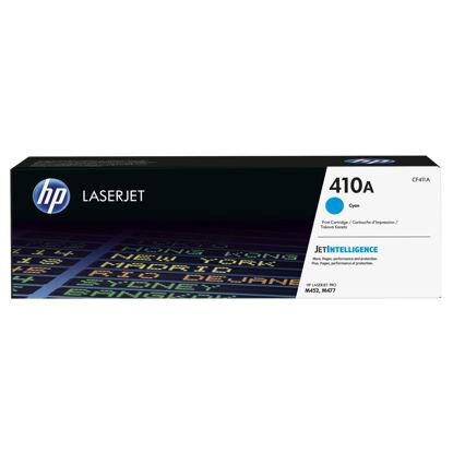 圖片 HP CF411A 原廠青藍色碳粉匣