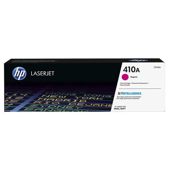 圖片 HP CF413A 原廠洋紅色碳粉匣