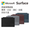Picture of Microsoft 商務版 New Surface Pro i5/16G/256G(台灣微軟員購)