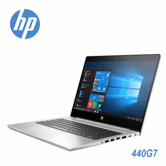 圖片 HP 14吋商用筆電 440 G7 i5-10210U/8G/256G/MX250-2G/W10P
