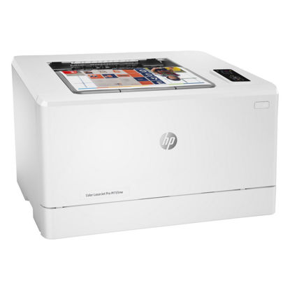Picture of HP Color LaserJet Pro M155nw 無線彩色雷射印表機