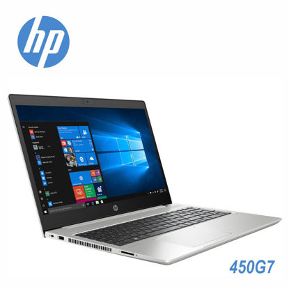 圖片 HP 15吋商用筆電 450 G7 i7-10510U/8G/256G+1T/MX250-2G/W10P
