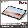 Picture of Surface Go 2 Pentium 4425Y/8G/128G/W10P 教育版