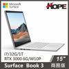 """圖片 """"拆封新品""""Surface Book 3 15吋 i7/32GB/RTX3000/1T 商務版"""