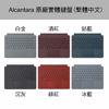 圖片 Microsoft Surface Go原廠Alcantara鍵盤