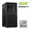 Picture of ACER 電腦 VM6670G I7-10700/8G/240G+1T W10P