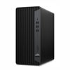 圖片 HP 600 G6 MT i7-10700(NOVPRO)/8GB/256G+1TB/NODVD/W10P/3Y 有線鍵鼠