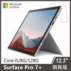 Picture of Surface Pro 7+ i5/8g/128g 白金 商務版