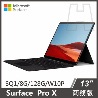 Picture of Surface Pro X SQ1/8g/128g 商務版 送鍵盤手寫筆組