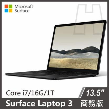 "Picture of Surface Laptop 3 i7/16g/1TB/13.5"" 商務版◆墨黑色 送原廠Mobile藍芽滑鼠"