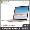 "Picture of ⏰【下殺近萬元】Surface Laptop 3 i5/8g/256g/13.5"" 商務版◆四色可選"