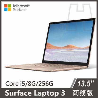 "Picture of ⏰【下殺近萬元】Surface Laptop 3 i5/8g/256g/13.5"" 商務版◆四色可選"