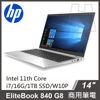 圖片 HP EliteBook 840 G8 14吋商務筆電 i7-1185G7/VPRO/16G/1T M.2 PCIe/W10P