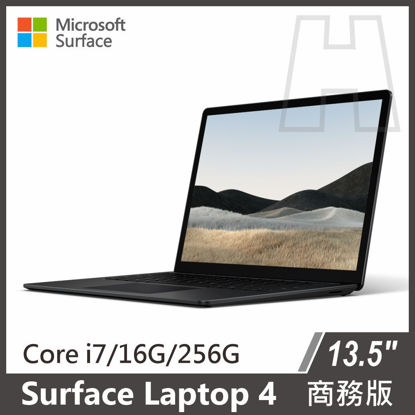 "Picture of ⏰【新品預購】Surface Laptop 4 13.5"" i7/16g/256g 墨黑 商務版"
