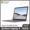 """圖片 ⏰【限量到貨】Surface Laptop 4 13.5"""" i7/16g/512g 雙色可選 商務版"""