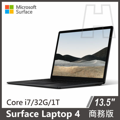 "Picture of ⏰【新品預購】Surface Laptop 4 13.5"" i7/32g/1T 墨黑 商務版"