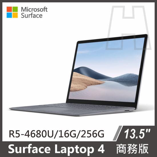 """圖片 ⏰【限量到貨】Surface Laptop 4 13.5"""" R5se/16g/256g 白金 商務版"""